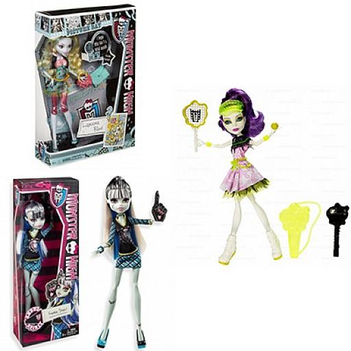 Monster High lelles un aksesuāri