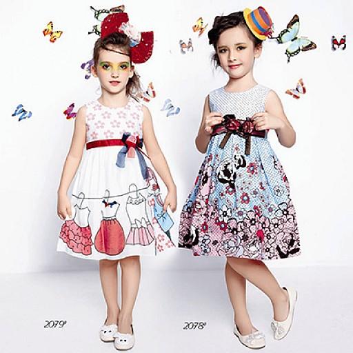 Bērnu mode