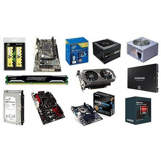 Datoru komponentes