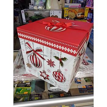 Dāvanu kaste 30x30x30 cm Suvenīri dāvanas