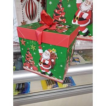 Dāvanu kaste 15x15x15cm Suvenīri dāvanas